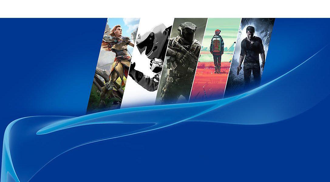 Рубрика «Форум PlayStation»: выпуск #5