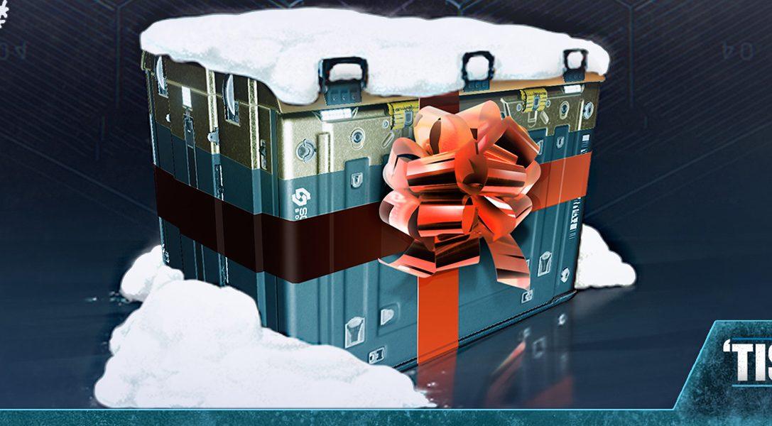 Начинается сезон подарков в Call of Duty!