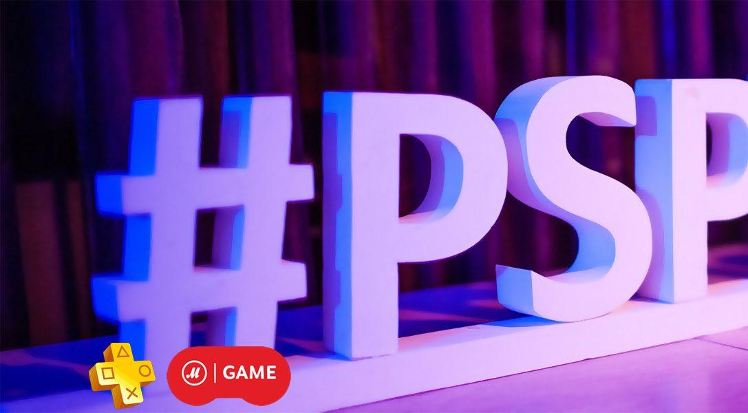Вечеринки #PSPlusParty — незабываемый праздник PlayStation