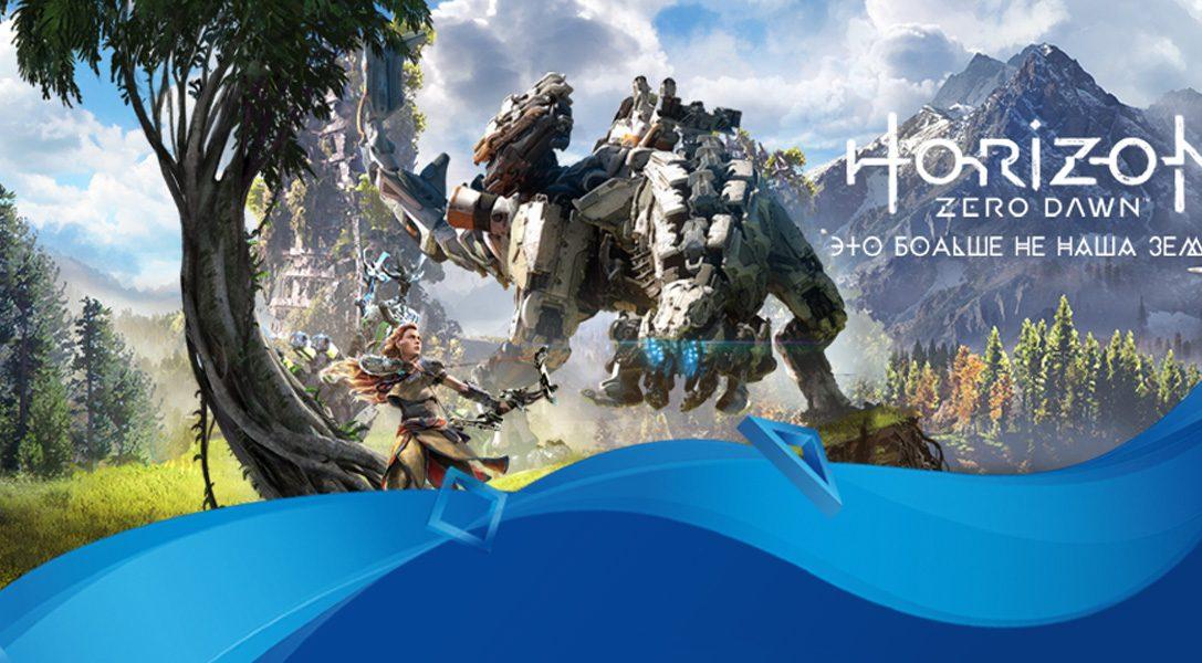 PlayStation Россия едет на «Киберкон»!