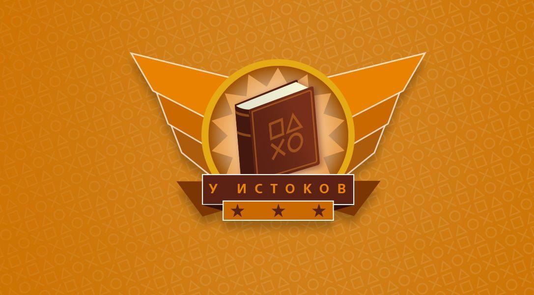 У истоков: студия Playtonic и возрождение классики в игре Yooka-Laylee