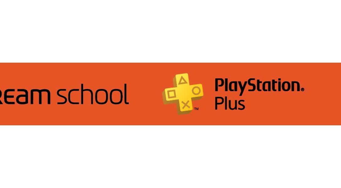 Хотите не только играть, но и создавать игры? PS Plus и Scream School исполняют мечты!