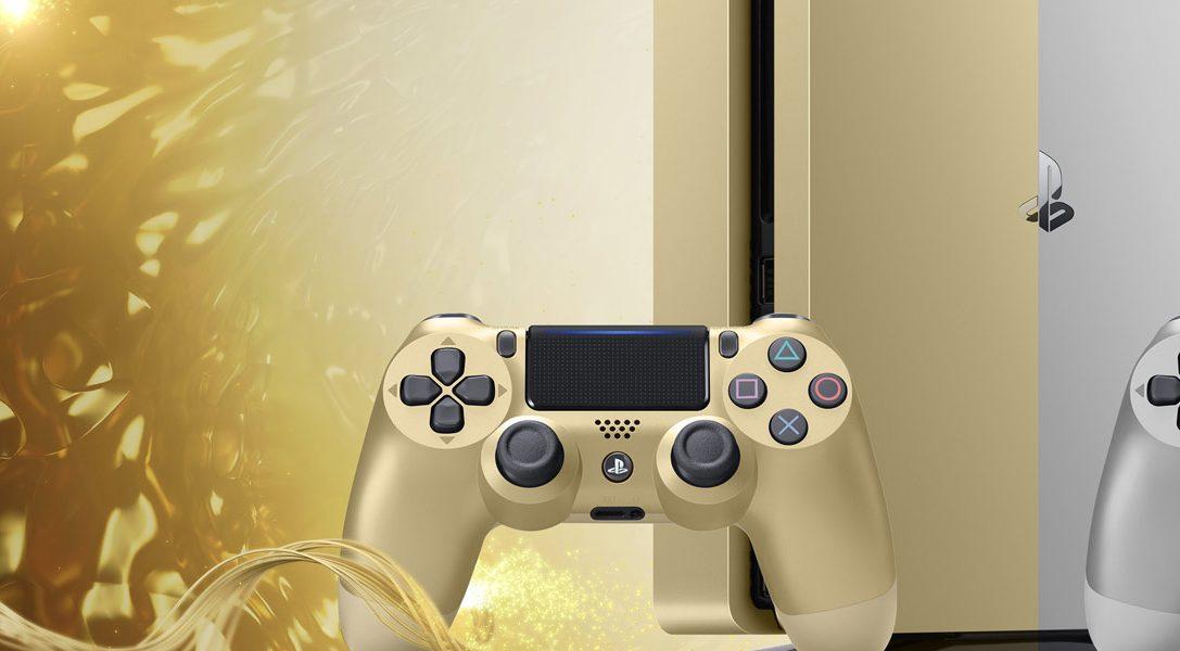 Золотые и серебряные консоли ограниченной серии присоединятся к семейству PlayStation 4 в этом месяце
