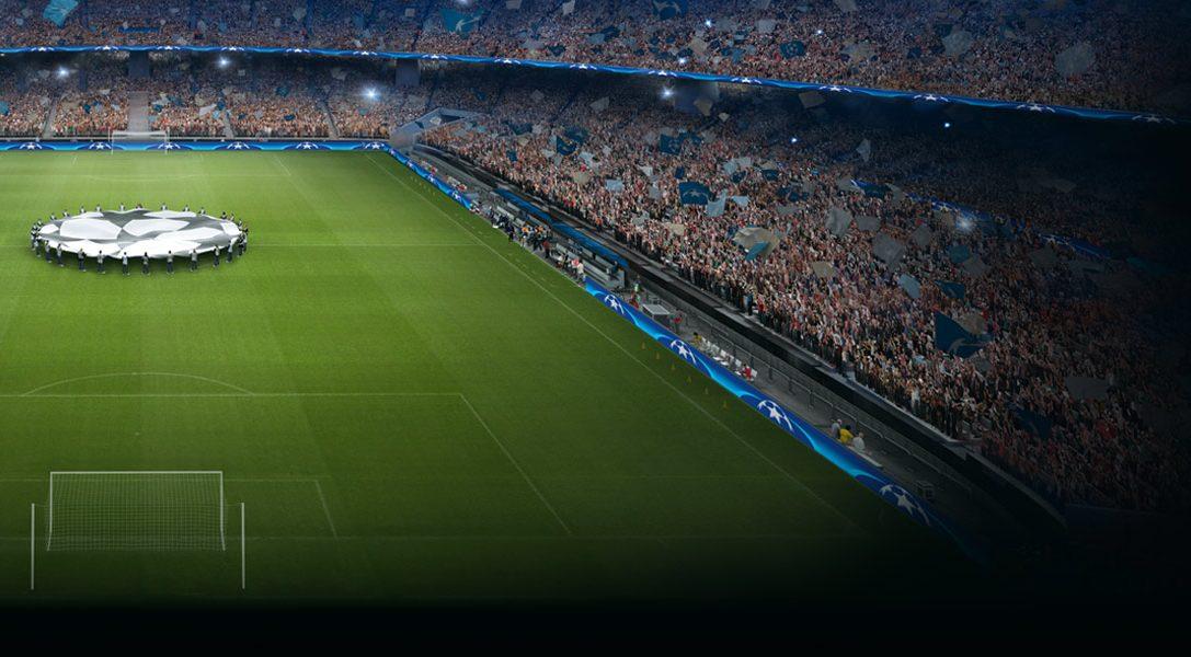 Выиграйте билеты на Суперкубок УЕФА 2017