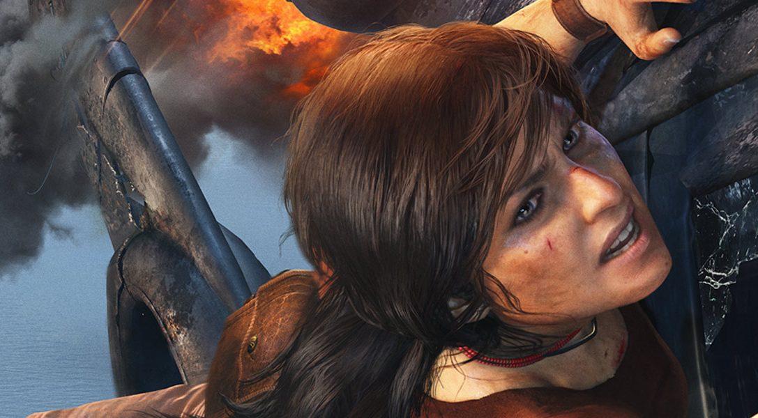 Готовимся к премьере «Uncharted: Утраченное наследие»