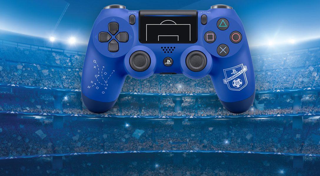 Представляем новый беспроводной DUALSHOCK 4 в стиле футбольного клуба PlayStation