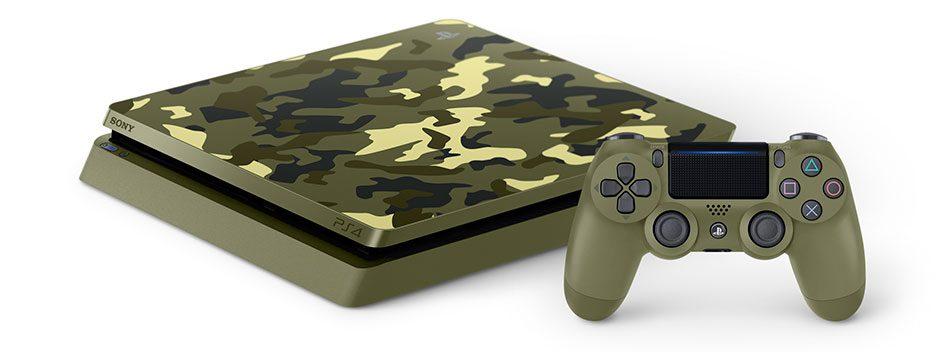 Представляем эксклюзивный комплект PS4 с игрой Call of Duty: WWII
