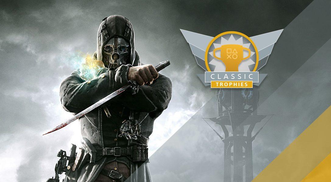 Классические призы: режим пацифиста или награда «Чистые руки» в Dishonored