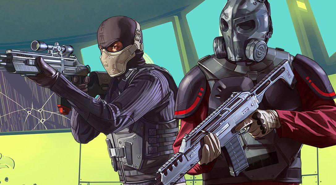 В Grand Theft Auto Online наступил «Судный день»