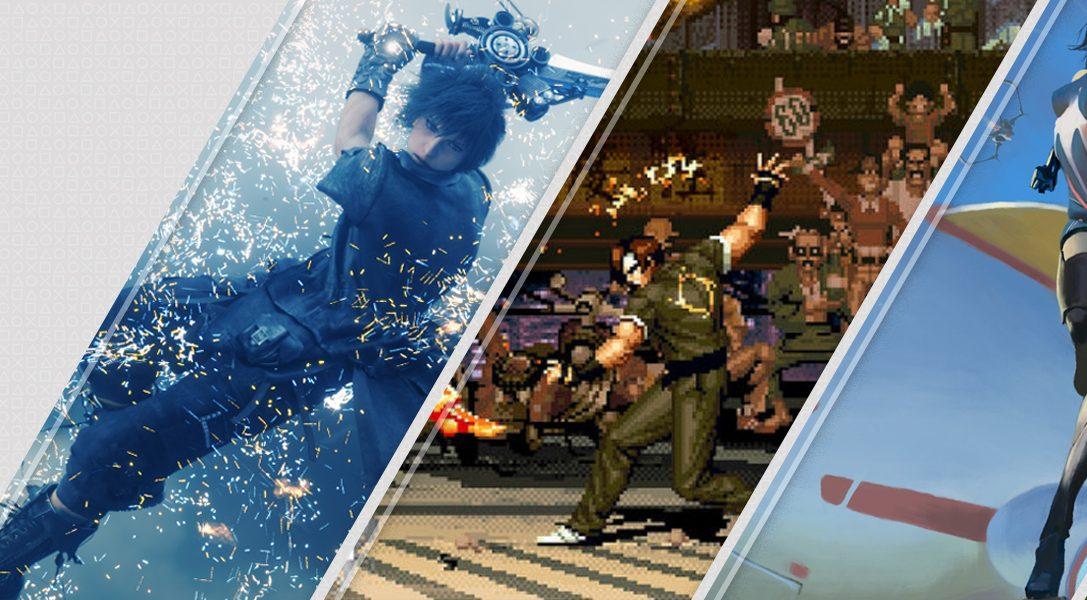 Первые новинки года в PlayStation Store