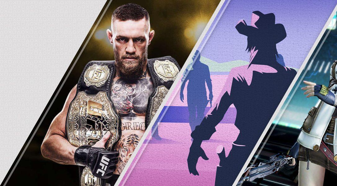 4 соревновательные новинки недели в PlayStation Store