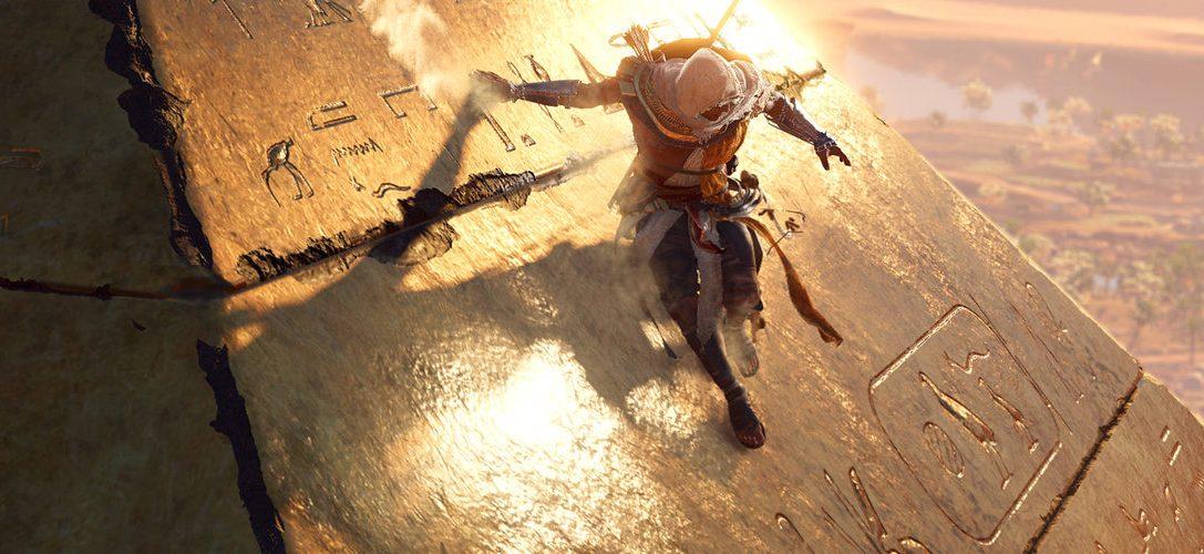Распродажа выходного дня в PlayStation Store — Ubisoft