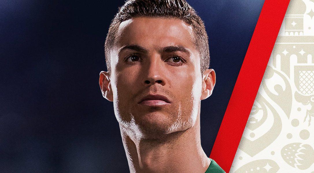 Набор FIFA 18 — для истинных футбольных фанатов