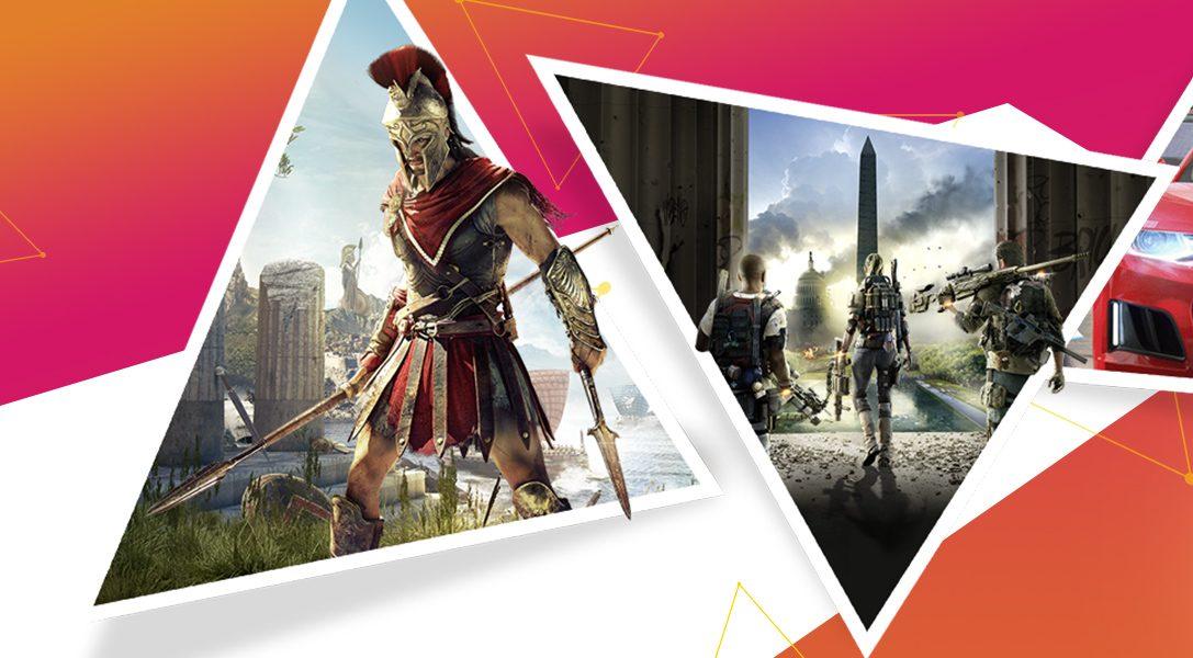 Стартовала распродажа игр компании Ubisoft в PlayStation Store