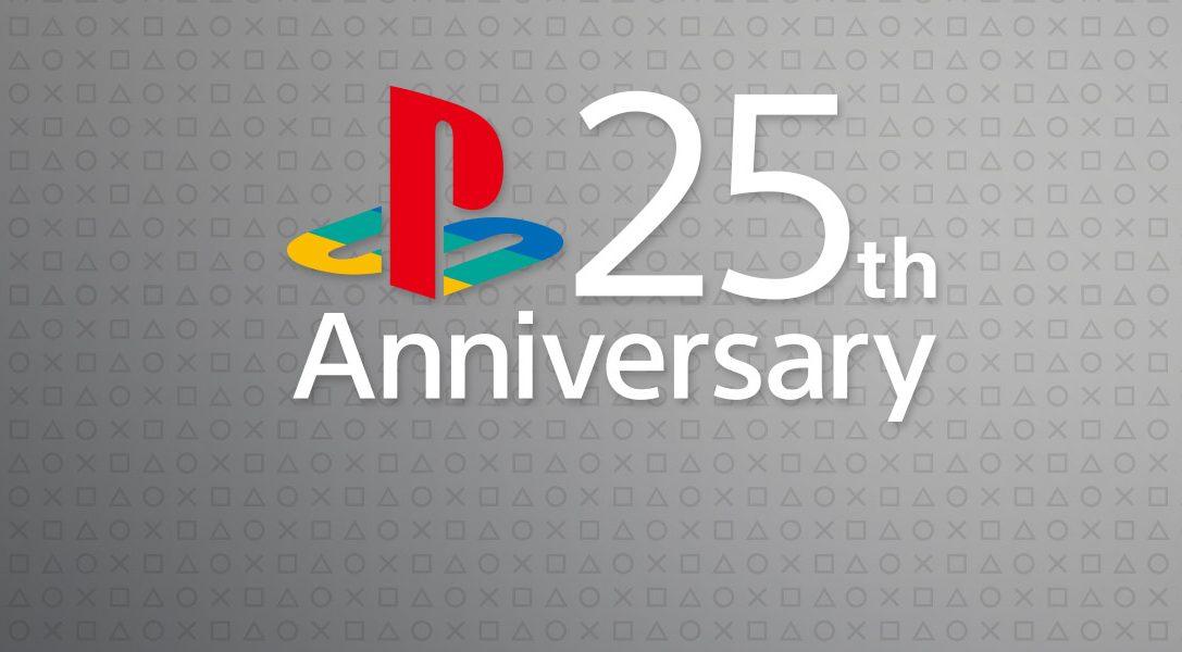 Празднование 25-летия игр