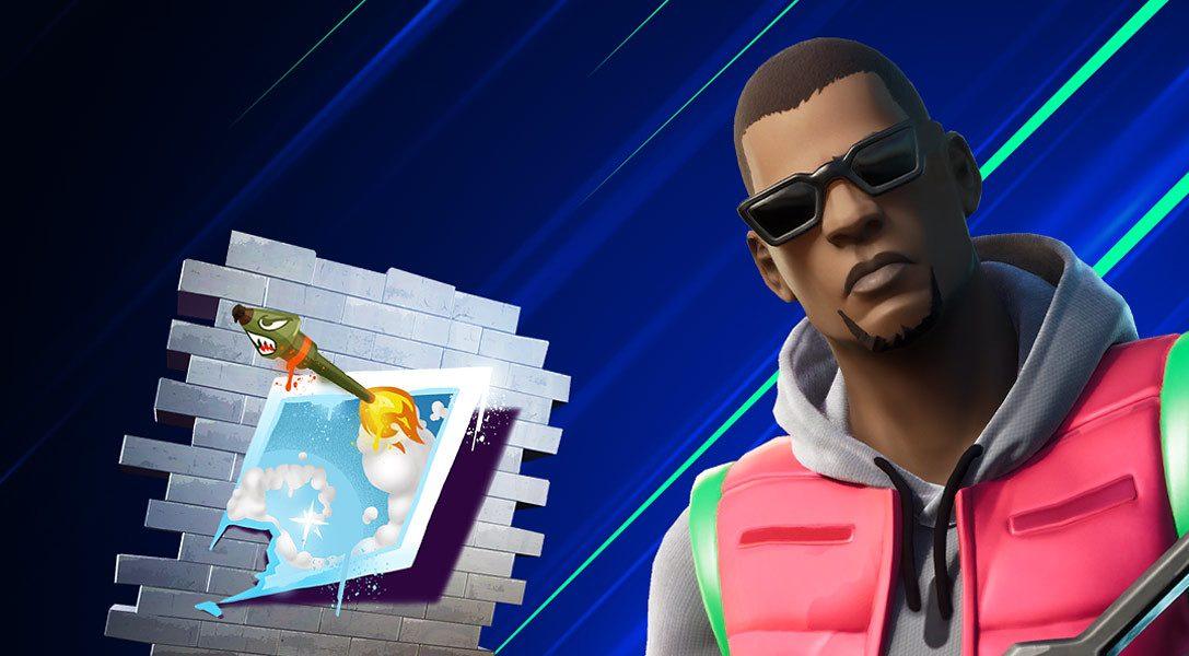 Представляем «Праздничный кубок Fortnite» — только на PS4