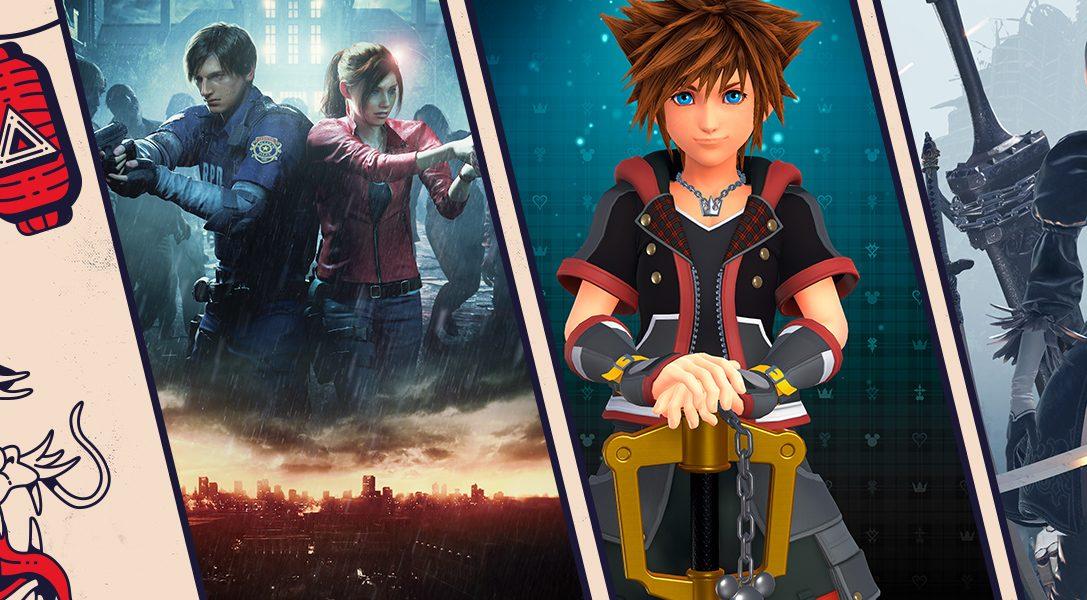 Распродажа «Хиты Японии» в PlayStation Store!