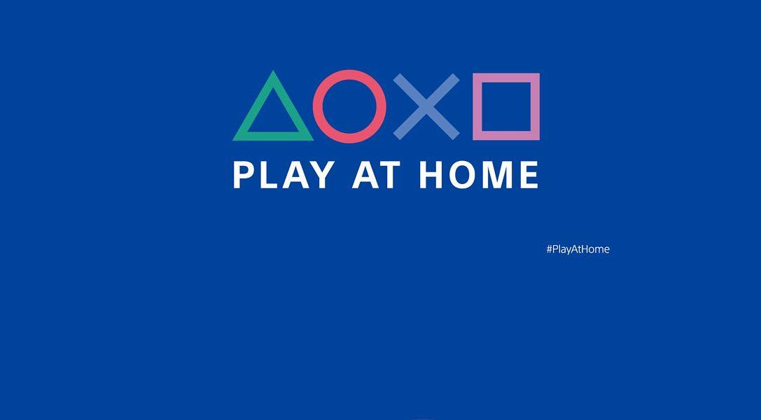 Запуск инициативы Play At Home