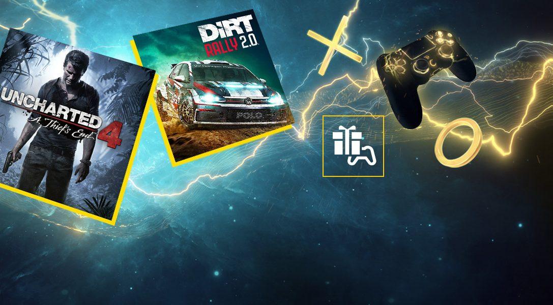 Апрель в PlayStation Plus: «Uncharted 4: Путь вора» и DIRT Rally 2.0