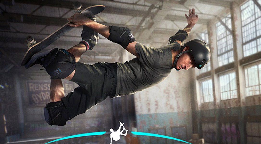 Приготовьтесь к головокружительным трюкам в Tony Hawk's Pro Skater 1 + 2