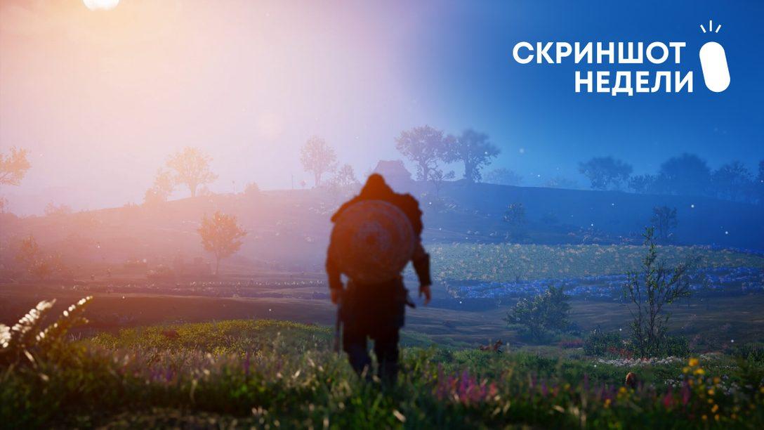 Скриншот Недели – итоги темы «Весна»