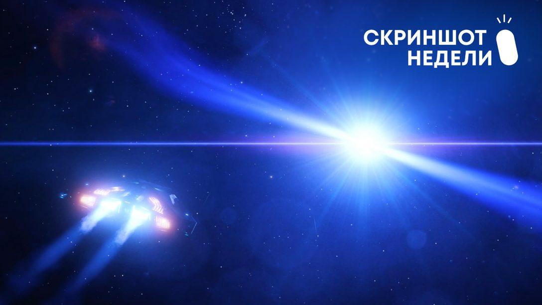 Скриншот Недели – итоги темы «Космос»