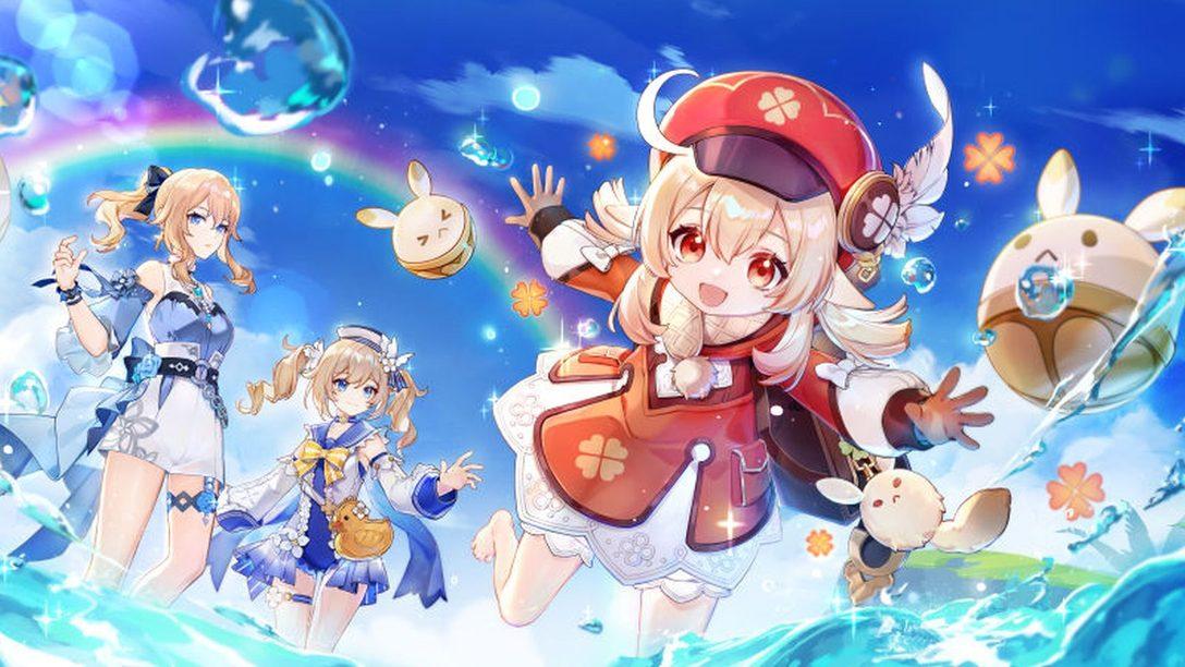 Genshin Impact   Версия 1.6: Увлекательные приключения в разгар лета!