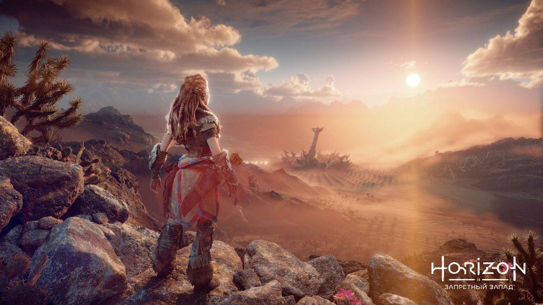 «Horizon Запретный Запад»: развитие образа Элой